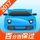 驾考宝典App小程序LOGO