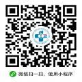 广州妇儿中心+小程序 二维码扫一扫