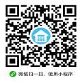 上海房产税计算器小程序 二维码扫一扫